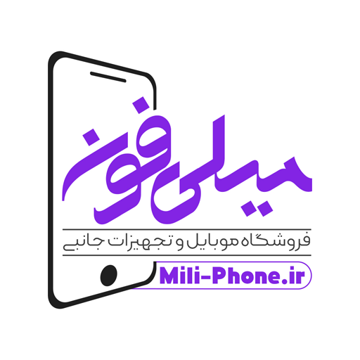 میلی فون