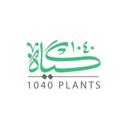 1040 گیاه