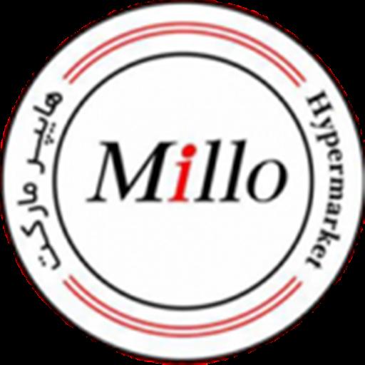 هایپر مارکت میلو