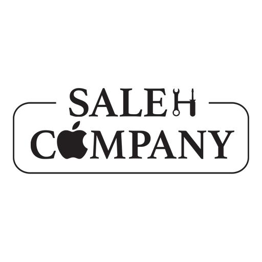 صالح کمپانی