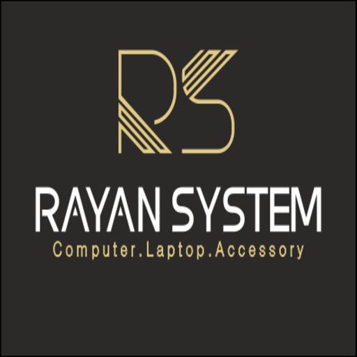 رایان سیستم