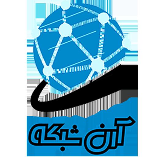 آرن شبکه