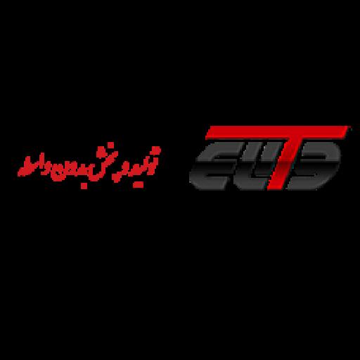 پخش تهران
