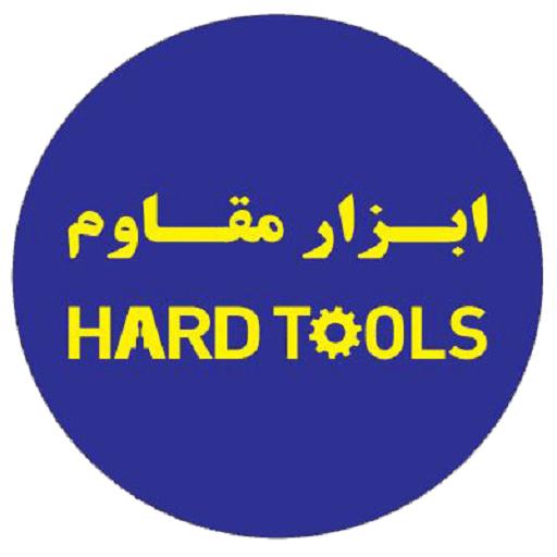 ابزار مقاوم