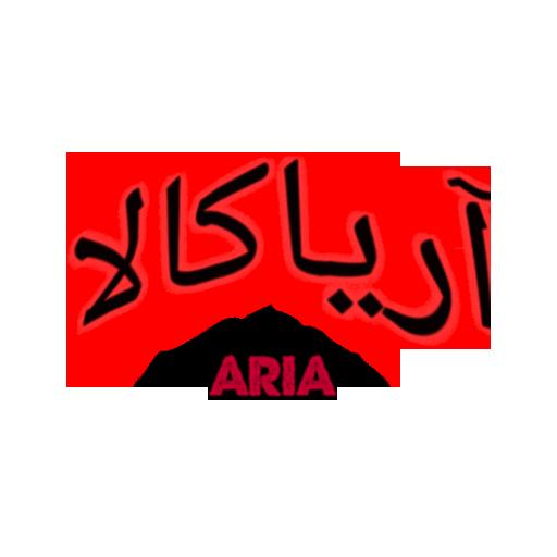 آریا کالا