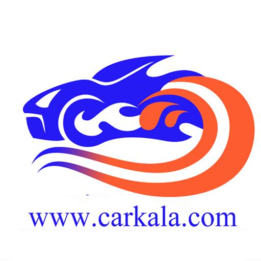 کارکالا