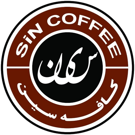 کافه سین