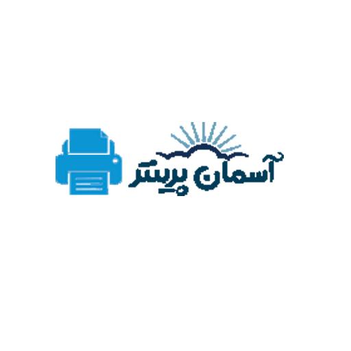 آسمان ایرانشهر