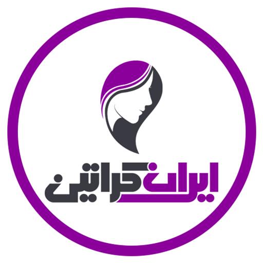 ایران کراتین
