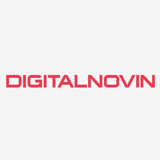 دیجیتال نوین