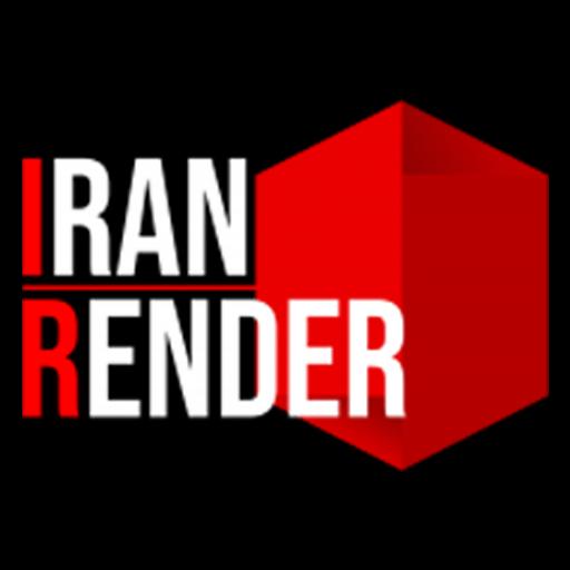 ایران رندر