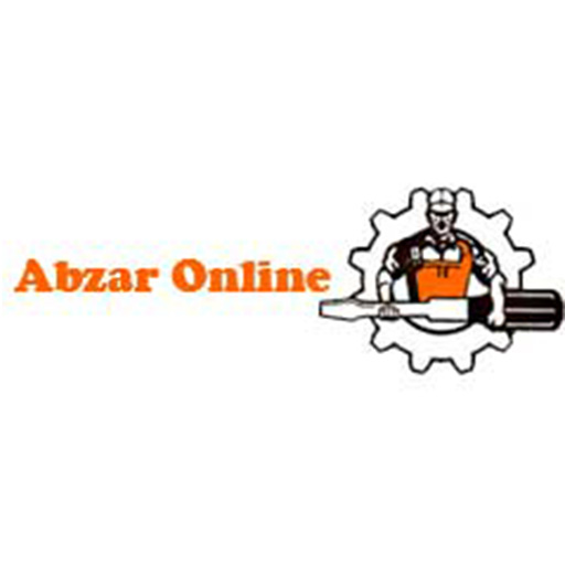 ابزار آنلاین