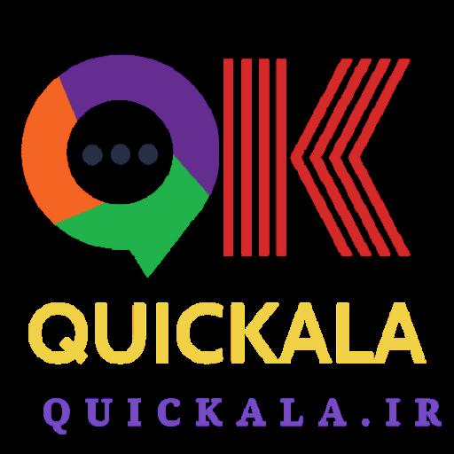 کوئیکالا