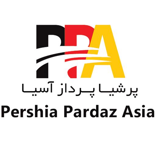 پرشیا پرداز آسیا