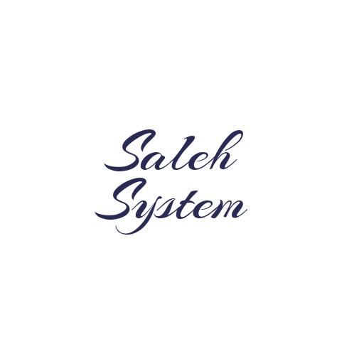 صالح سیستم