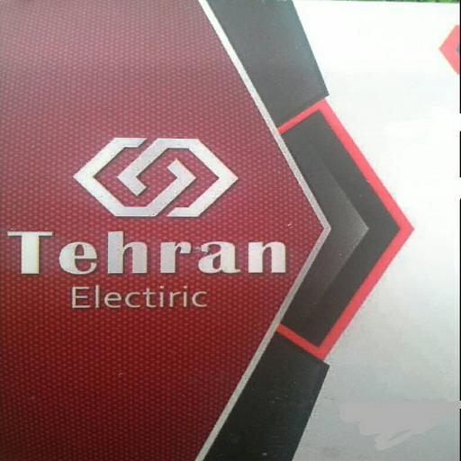 تهران الکتریک