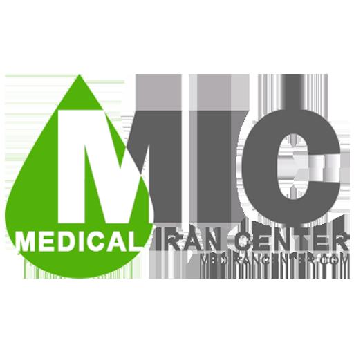 مرکز تجهیزات پزشکی ایران
