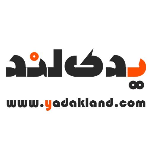 yadakland.com