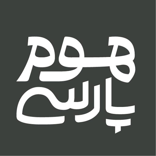 هوم پارسی