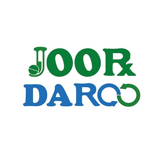 جوردارو