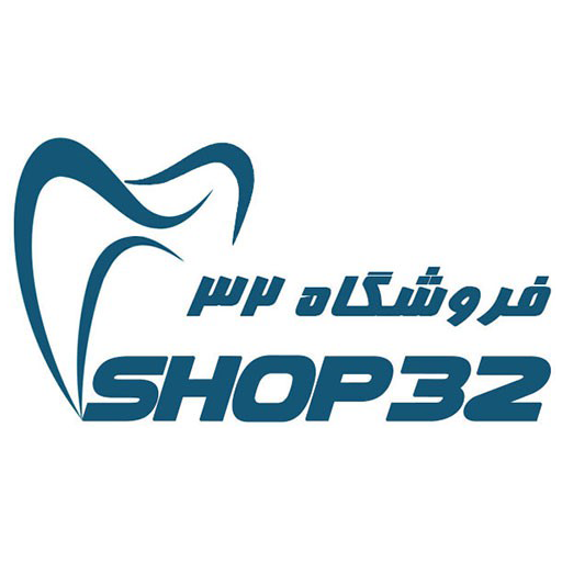 فروشگاه 32