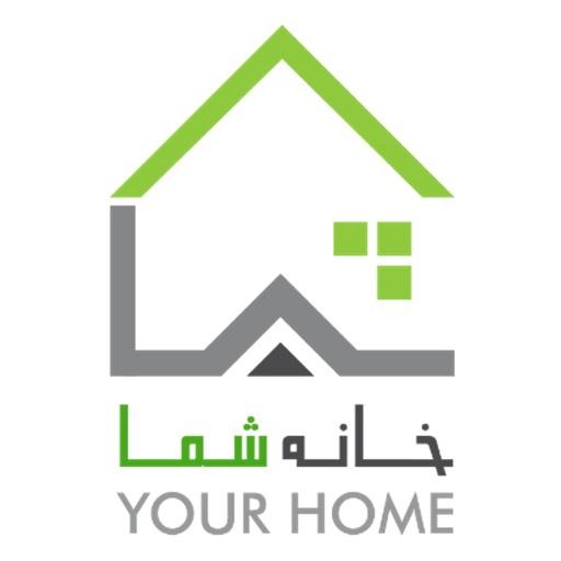 خانه شما