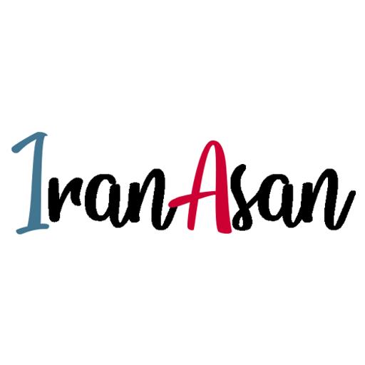 ایران آسان