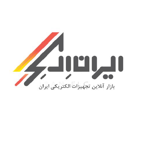 ایران الک