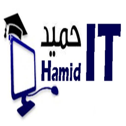حمید آی تی