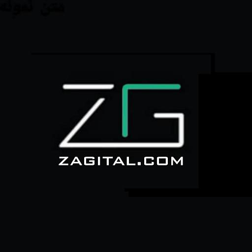 زاجیتال
