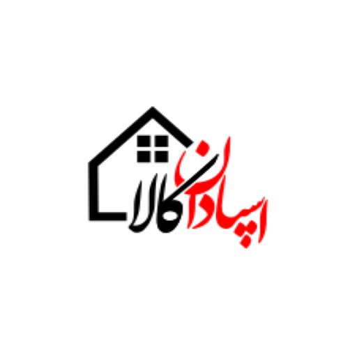 اسپادان کالا