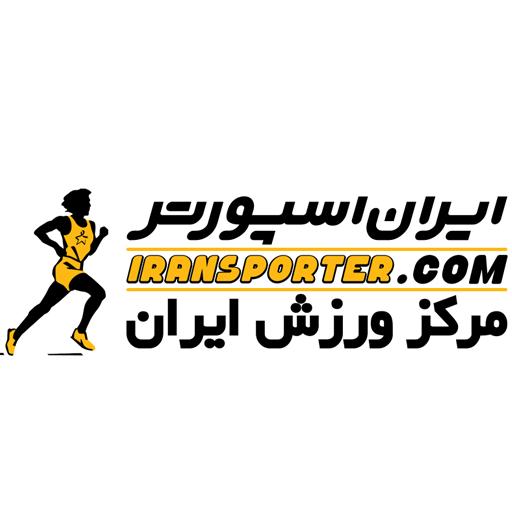 مرکز ورزش ایران