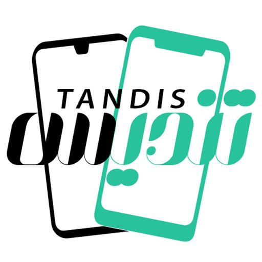 موبایل تندیس