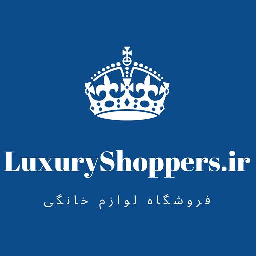 LuxuryShoppers