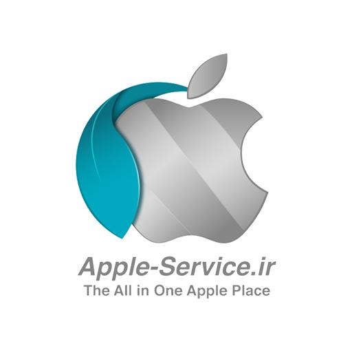 اپل سرویس ایران