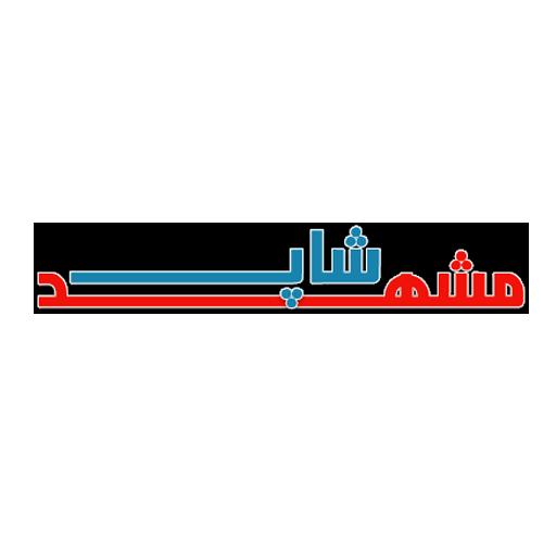 مشهدشاپ