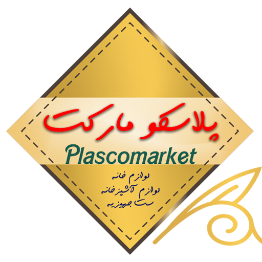 پلاسکو مارکت