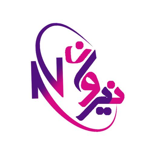nir-one.com