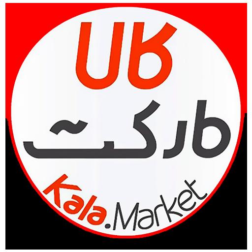 کالا مارکت