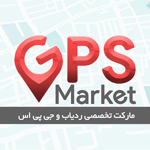 جی پی اس مارکت