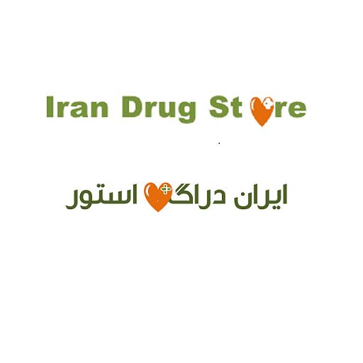 ایران دراگ استور