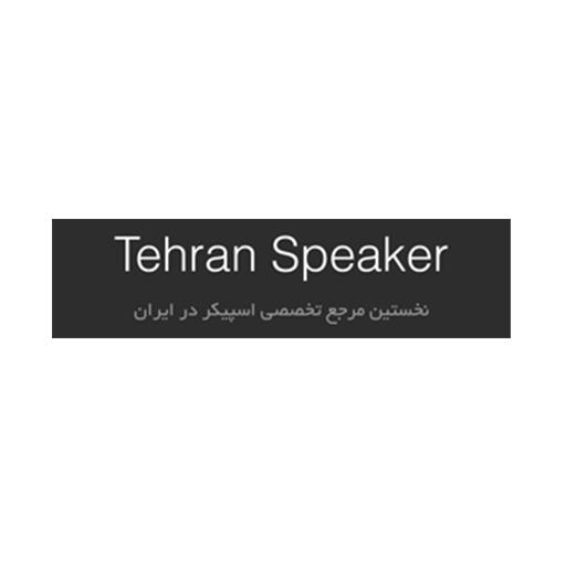 تهران اسپیکر