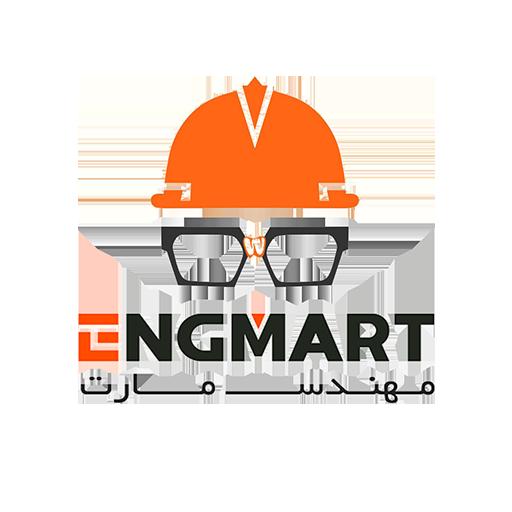مهندس مارت