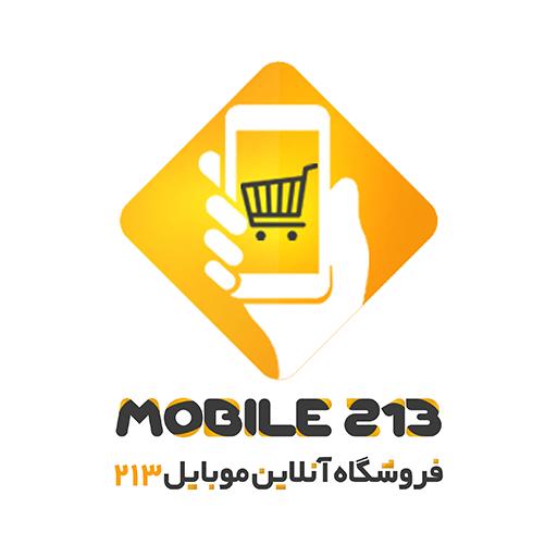 موبایل ۲۱۳
