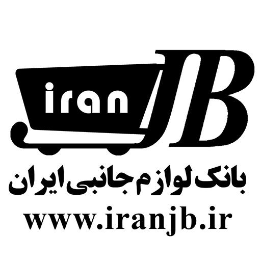 ایران جی بی